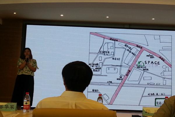 """青羊创新创业孵化器手绘地图征集活动""""成功颁奖,一幅幅笔调清晰,妙趣"""